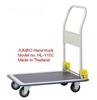 Xe đẩy JumBo HB-210C 300 Kg
